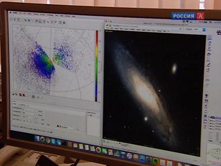 Астрономы МГУ создали каталог восьмисот тысяч галактик