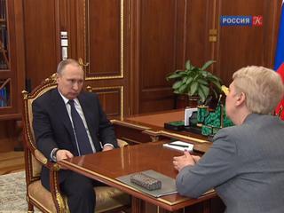 Президент России провёл встречу с министром образования и науки Ольгой Васильевой