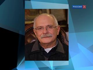 Никита Михалков стал художественным руководителем Театра киноактера