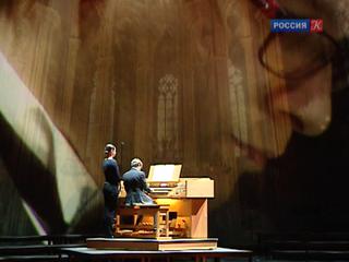 В Большом театре состоялся международный органный гала-концерт