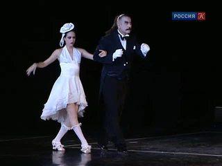 В столице стартовал фестиваль аргентинского танго