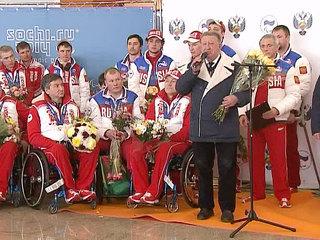 В Москве встретили героев Паралимпиады