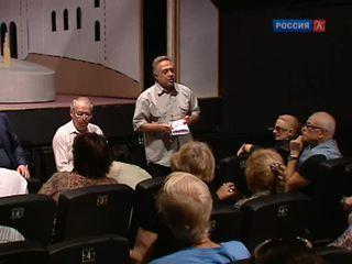В Театре имени Покровского прошел сбор труппы