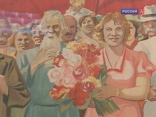 История советских праздников оживает на выставке