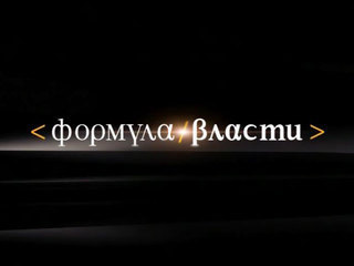 http://cdn.static1.rtr-vesti.ru/vh/pictures/md/631/19.jpg