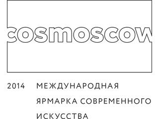 Международная ярмарка современного искусства открылась в Москве