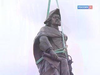 В Нижнем Новгороде скоро появится памятник Петру I