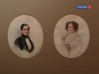 Семейные портреты XVIII – XIX веков представлены в Музее Пушкина