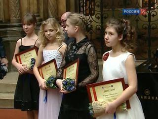 Вручены именные гранты благотворительного фонда Владимира Спивакова