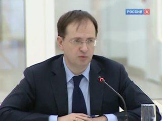Мединский рассказал о бюджете министерства культуры на 2015 год