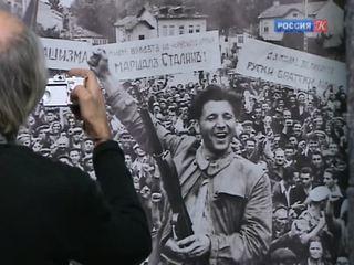 Выставкой в Новом Манеже открылась программа мероприятий к 70-летию Победы