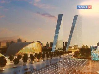 Реконструкция Москвы. Новые подходы к проблеме