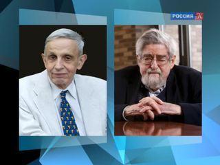 Объявлены лауреаты Абелевской премии по математике