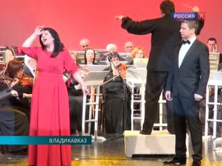 Во Владикавказе прошел концерт-шоу Opera! Amore Mio!