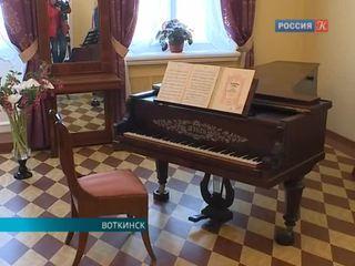 Отреставрирован музей-усадьба Чайковского