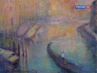 Вернисаж юбилейной экспозиции Владимира Васильева