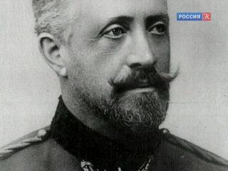В Россию доставлены останки Великого князя Николая Николаевича