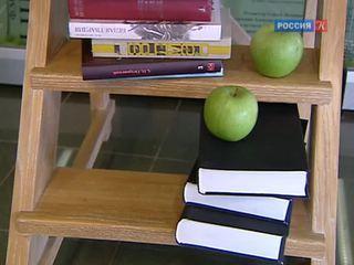 Россия станет почетным гостем Латвийской книжной выставки
