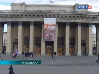 Новосибирский театр оперы и балета закрылся на реконструкцию