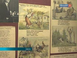 В Омском литературном музее вспоминают Леонида Мартынова