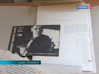 В Петербурге продемонстрировали архив братьев Стругацких