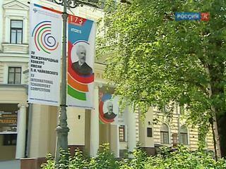 У Международного конкурса имени Чайковского появится постоянно действующая дирекция