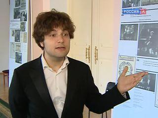 Лукас Генюшас: