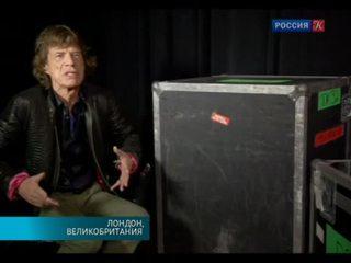 Истории The Rolling Stones посвятят экспозицию в Лондоне