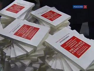 На ВДНХ началась Московская международная книжная выставка-ярмарка