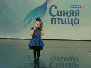 Продолжается отбор участников Всероссийского конкурса юных талантов