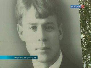 Исполнилось 120 лет со дня рождения Сергея Есенина