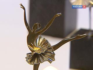 Взгляд на искусство танца демонстрирует выставка