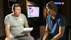 Эфир от 21.09.2012