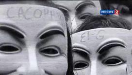 Эфир от 14.01.2013