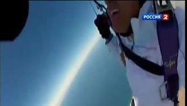 Парашютист остался жив после падения с 4 тысяч метров