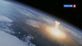 Эфир от 20.02.2013
