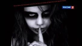 Эфир от 15.03.2013