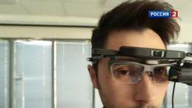 AirScouter - очки дополненной реальности