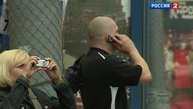 Слежка через смартфон: теория четырех звонков