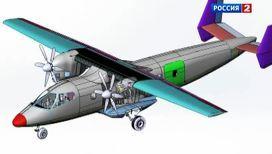 Попал в трубу: в ЦАГИ испытывают новый легкий самолет
