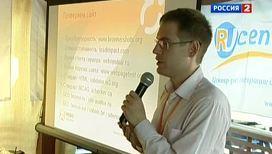 Проблемы интернет-безопасности обсудили на борту теплохода