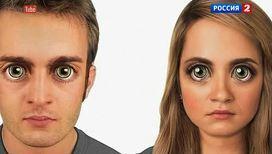 Антропологи показали лицо человека будущего