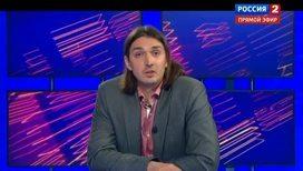 Эфир от 11.06.2013 (23:56)