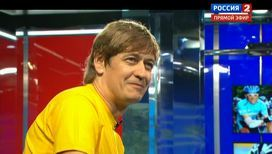Эфир от 24.06.2013 (07:00)