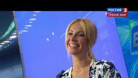 Эфир от 23.07.2013 (12:00)