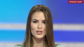 Эфир от 25.07.2013 (09:00)
