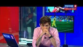 Эфир от 28.07.2013 (12:00)