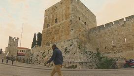 Израиль. Жертва храму