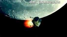 Китайцы поставили под сомнение высадку американских астронавтов на Луне