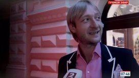 Евгений Плющенко устал бездельничать